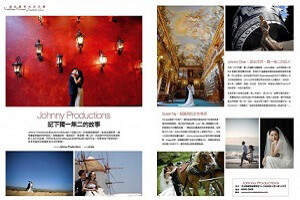 Press Hong Kong Wedding Magazine